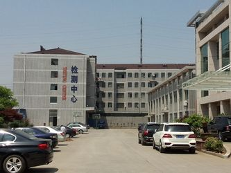 Jiangyin Fangyuan Ringlike Forging And Flange Co., Ltd.